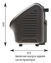 Clipboard01(3) - Каплеструйный принтер LINX CJ 400