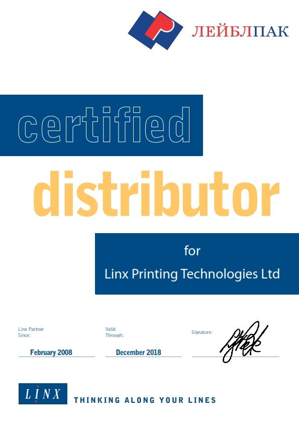 Labelpack 2018 001 - Маркировочное оборудование LINX для промышленной маркировки продукции
