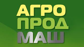 Clipboard01 - АГРОПРОДМАШ - 18