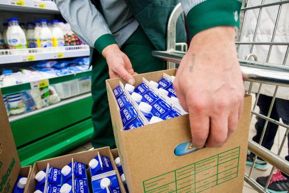 normal 1ptg - Маркировка молочных продуктов