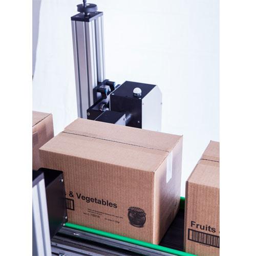 MG 1693 1 - Каплеструйный принтер высокого разрешения APLINK MRX 735