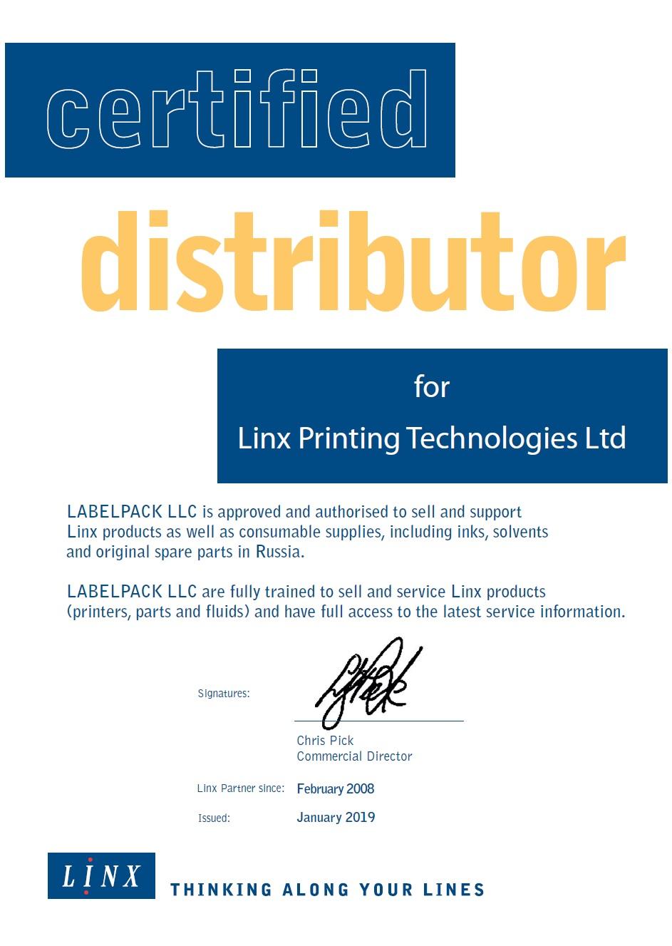LINX 2019 - Маркировочное оборудование LINX для промышленной маркировки продукции