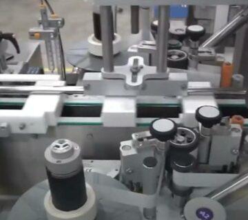 Clipboard02 360x320 - Этикетировочная система Arca PHARMA SEAL 4.0 - Видео
