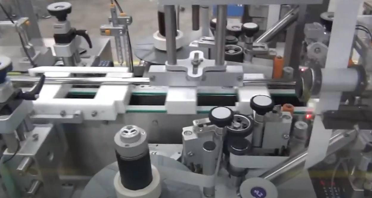 Clipboard02 - Этикетировочная система Arca PHARMA SEAL 4.0 - Видео